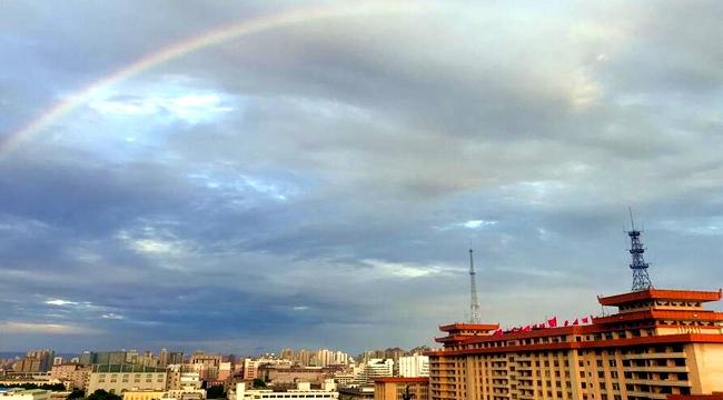 古城西安映彩虹