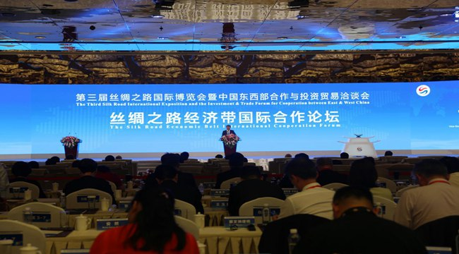 丝路经济带国际合作全面开启 打造全面开放新格局