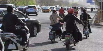 电动自行车新国标出台:限速25km/h