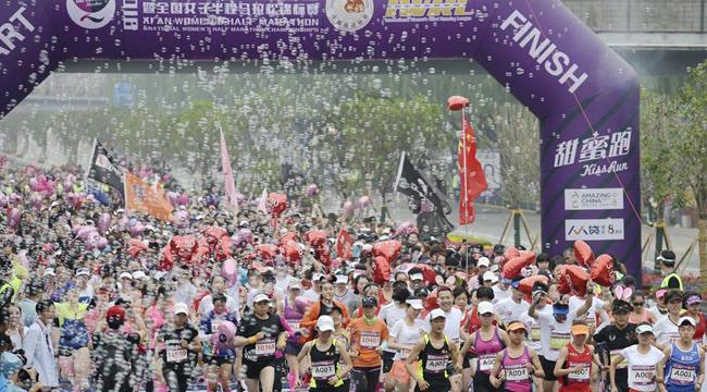 马拉松——2018西安女子半程马拉松开跑