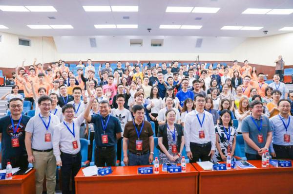 西咸新区新型城镇化名校辩论赛启幕