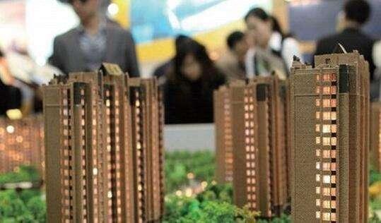 7月楼市三大消息 对房价走势产生影响