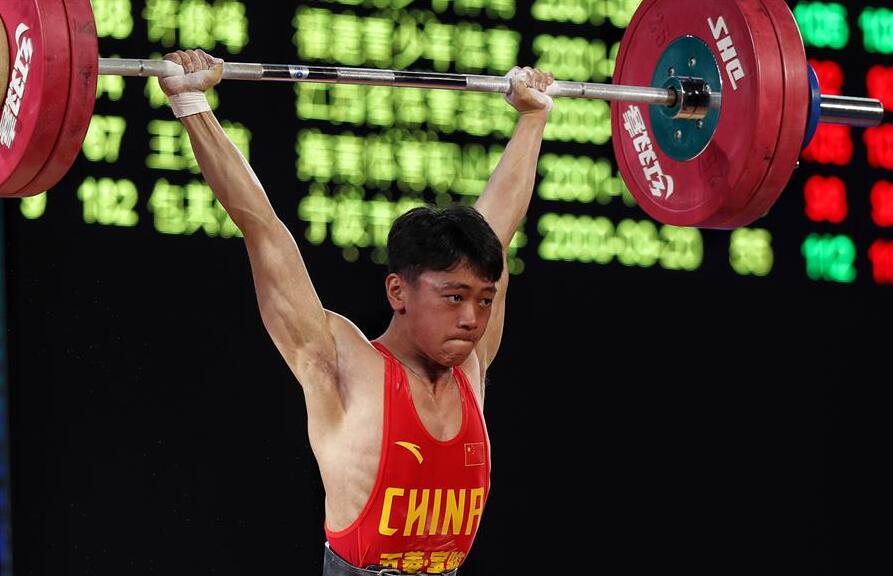 举重——体校甲组男子55公斤级赛况