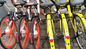 西安多部门联合推进全市共享单车规范管理