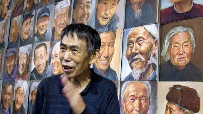 馮山雲和他的家庭藝術博物館