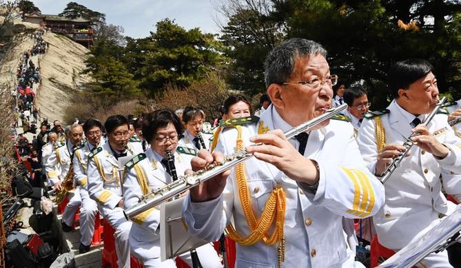 華山雲端上的交響音樂會