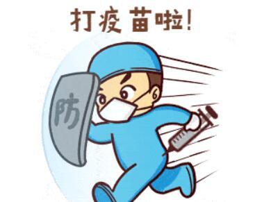 漢中培訓合格新冠疫苗接種人員兩千余人