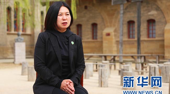 延安魯藝文化園區主任劉妮:立足魯藝經驗 聚焦新時代文藝需要