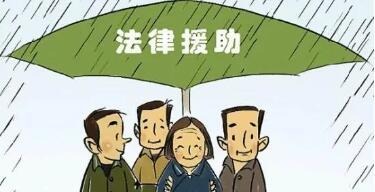 陜西吳起:政法為民辦實事 教育整頓暖民心