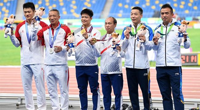 蘇炳添奪得男子百米冠軍